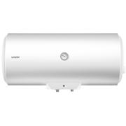 统帅 LEC6001-20X1 50升电热水器 单管加热大功率