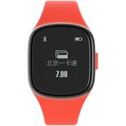 拉卡拉 手环 智能手表ME19 刷公交地铁(北京) NFC银联闪付 来电提醒 计步睡眠 玛瑙红
