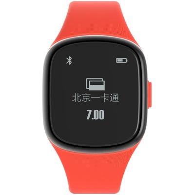 拉卡拉 手环 智能手表ME19 刷公交地铁(北京) NFC银联闪付 来电提醒 计步睡眠 玛瑙红产品图片1