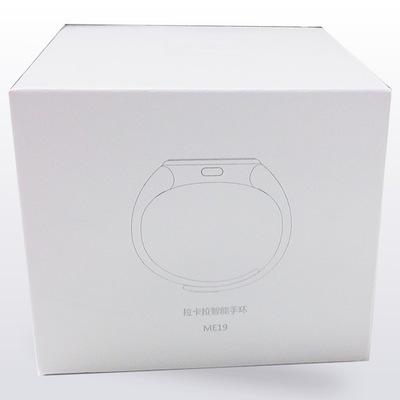 拉卡拉 手环 智能手表ME19 刷公交地铁(北京) NFC银联闪付 来电提醒 计步睡眠 玛瑙红产品图片5