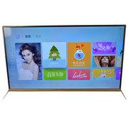 酷开 50A2 50英寸4K高清智能网络液晶平板电视机