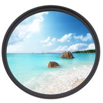数码大师 uv镜 滤镜 67mm UV-Haze PRO DMC SLIM 超薄多层镀膜紫外线滤镜产品图片主图