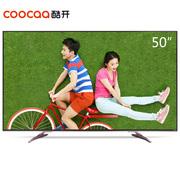 酷开 50K2 青年小K 50英寸全高清智能网络液晶平板电视机WiFi(黑)