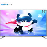 熊猫 LE65N88S-UD 80周年系列65英寸三星屏4K超清智能电视(银灰色)