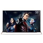 暴风TV 暴风超体电视 2代55X VR电视 55英寸X战警版 分体可升级4K全金属平板智能液晶电视机(玫瑰金)
