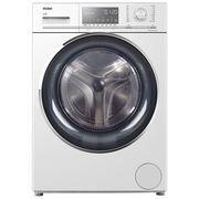 海尔  EG8014BDXLU88 8公斤直驱变频滚筒洗衣机 智能APP操控 紫水晶系列