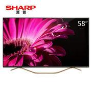 夏普 LCD-58DS83A 58英寸  4K超高清 安卓智能液晶电视(黑色)