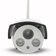 易视眼 405V wifi热点网络高清摄像头户外防水变焦插卡枪机断网录像监控