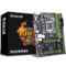 铭瑄 MS-B150MD4 Turbo 主板(Intel B150/LGA 1151)产品图片4