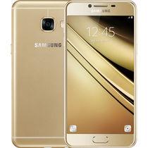 三星 Galaxy C5 32G版 全网通 枫叶金产品图片主图
