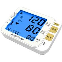 力康 电子血压计 家用全自动上臂式BP368A产品图片主图