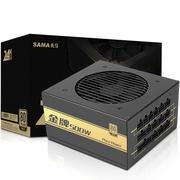 先马 金牌500W模组版 游戏电源(额定功率500W/全模组/单路+12V/宽幅/固态电容/扁线材)