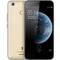 小辣椒 红辣椒金典JD-Plus 金色 移动联通4G手机 双卡双待产品图片1