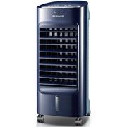 康佳 KF-LY08-J-T 单冷空调扇/冷风扇/冷风机/电风扇