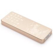 金胜 T1系列 240G便携式固态移动硬盘文化系列之荀子 金色