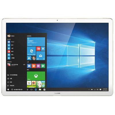 华为 MateBook 12英寸平板二合一笔记本电脑 (Intel core m3 4G内存 128G存储 键盘 Win10)香槟金产品图片5