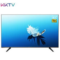 KKTV U43 43英寸10核 HDR 64位4K超高清安卓智能WIFI液晶平板电视机 康佳品质(黑色)产品图片主图
