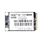 士必得 快凯K7M-240G SSD 固态硬盘