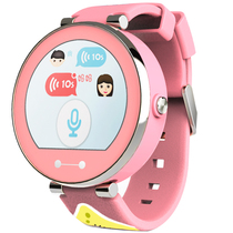 小迪(XIAODI) TX01 海绵宝宝儿童智能陪伴电话手表 GPS学生小孩定位通话手环手机 公主粉产品图片主图