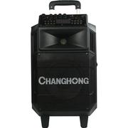 长虹 CYD-1812大功率电瓶户外广场舞拉杆音箱移动蓝牙遥控话筒可插卡舞台演出音响