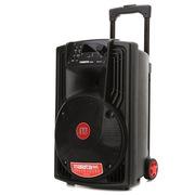 万利达 J8 M+9018 户外广场舞晨练插卡便携电瓶蓝牙拉杆音箱 黑色