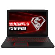 炫龙 炎魔T1-540S1N 15.6英寸游戏笔记本电脑 (I5双核GTX960M 4G独显 4G 128G SSD 1080P)