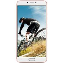 金立 S6 Pro 玫瑰金产品图片主图