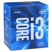 英特尔  酷睿i3-6300 14纳米 Skylake架构盒装CPU处理器 (LGA1151/3.8GHz/4MB缓存/51W)