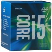 英特尔  酷睿i5-6600 14纳米 Skylake全新架构盒装CPU处理器 (LGA1151/3.3GHz/6MB三级缓存/65W)