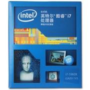 英特尔 X99平台22纳米酷睿八核i7 5960X CPU处理器(LGA2011-V3/3.0GHz/20M)