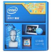 英特尔 赛扬双核 G1840 Haswell 盒装CPU处理器 (LGA1150/2.8Hz/2M三级缓存/53W/22纳米)