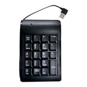 新贵 掌中宝  迷你数字小键盘