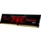 芝奇  AEGIS系列 DDR4 2400频率 16G 台式机内存(黑红色)产品图片2