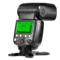 品色 X800N 尼康闪光灯 补光摄影灯高速同步1/8000S自动TTLS1S2引闪D800D7100D750D600D7000D5300产品图片4
