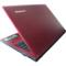 联想 M41-70 14英寸IPS广视角屏商用超薄笔记本(I5-5200U 4G 128G固态 2G独显Win7 指纹识别)红色产品图片4