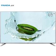 熊猫 LE65N18S-UD 80周年系列65英寸三星屏4K超清十核智能电视(银灰色)
