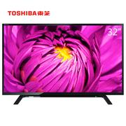 东芝 32L2600C 32英寸 智能安卓WiFi火箭炮 液晶电视(黑色)