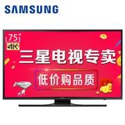 三星  UA75JU6400J 75英寸 4K平板四核液晶智能网络电视机 黑色
