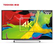 东芝  55U6500C 55英寸 超高清智能4K液晶电视(黑色)