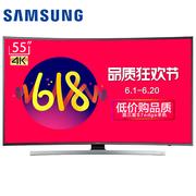 三星  UA55JU7800J 55英寸 4K曲面3D四核智能网络电视机 黑色