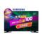 三星 UA32J4088A 32英寸超薄边框高清液晶平板电视产品图片1