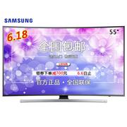 三星 UA55JU7800JXXZ 55英寸4k超高清智能3D曲面液晶电视