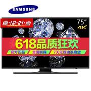 三星 UA75JU6400J 75英寸 4K超高清智能电视 黑色