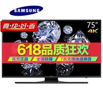 三星 UA75JU6400J 75英寸 4K超高清智能电视 黑色产品图片主图