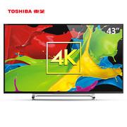 东芝  43U6500C 43英寸 超高清智能4K液晶电视(黑色)