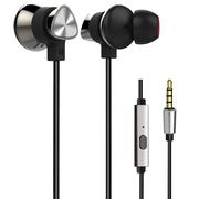 先锋 SEC-CL71S 手机HIFI 立体声入耳式通话耳机 清晰耐听 金属银