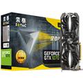 索泰 Geforce GTX 1070 至尊PLUS OC 1594-1784MHz/8058MHz 8G/256bit GDDR5 PCI-E显卡