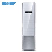格力 KFR-50LW/(50584)FNBa-A3 2P 锐扬变频冷暖空调柜机
