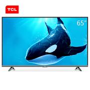 TCL D65A620U 65英寸观影王 真4K超高清十核安卓智能LED液晶电视机(黑)