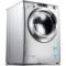 卡迪 GVW 1596LHWS 9公斤洗烘一体变频滚筒洗衣机 意大利原装进口产品图片4